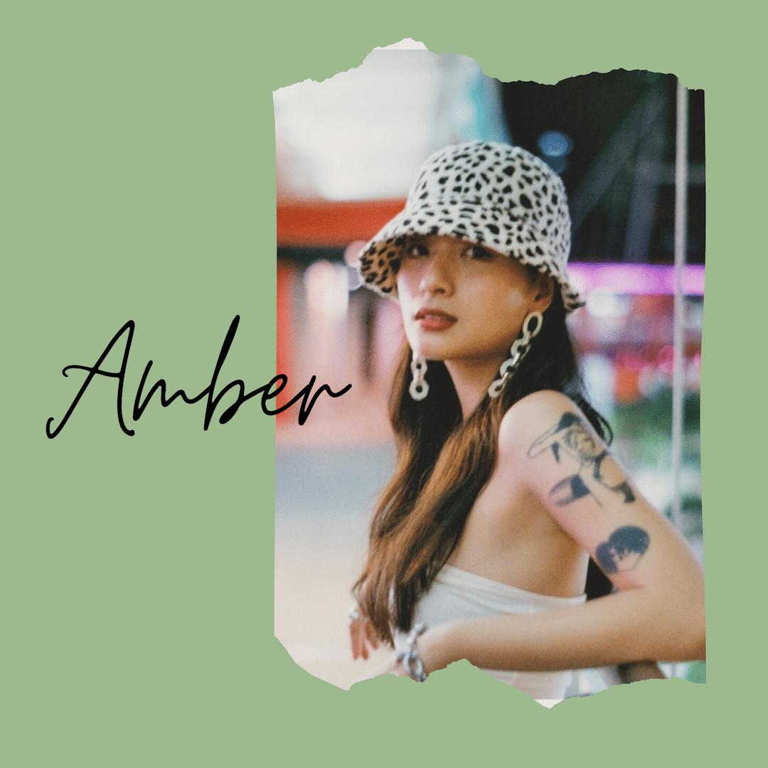 設計師Amber